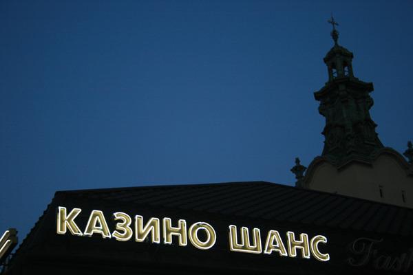 casino ukraine