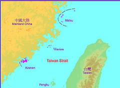 Island Casinos Eyed for Taiwan