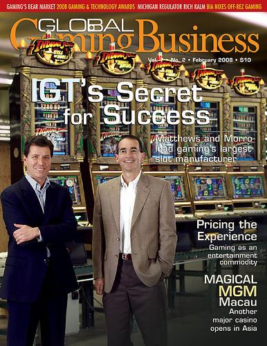 Vol. 7, No. 2, February 2008
